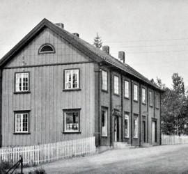 ajertun-1947
